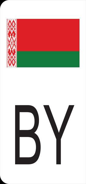 European License Plates - Custom European License Plates : Belarus ...