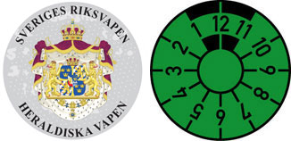 Sweden Coat of Arms Registration Seal Set